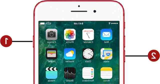 Pourquoi mon iPhone s'éteint et se rallume sans cesse ?