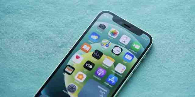 Quel différence entre iPhone 12 et 12 mini ?