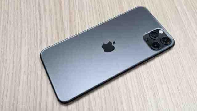 Quel est le poids d'un iPhone 11 Pro Max ?