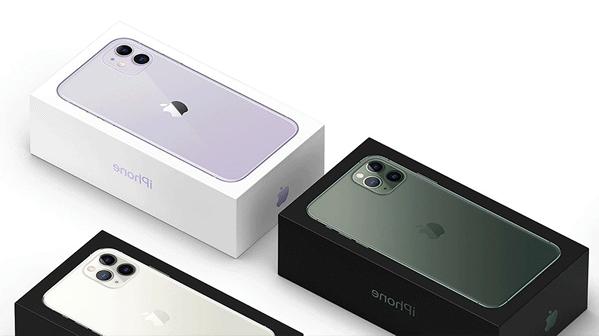 Quelle chargeur pour iPhone 12 Pro ?