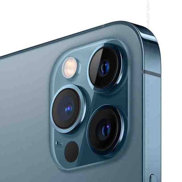 Quelle couleur pour iPhone 12 Pro Max ?