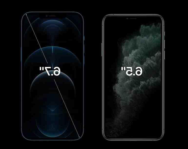 Quelle est la batterie de l'iPhone 12 Pro Max ?