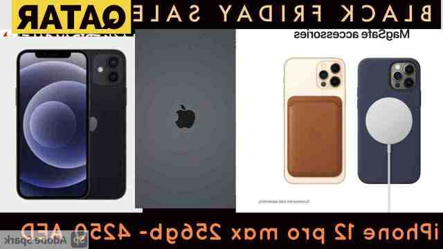 What is the price of iPhone 12 Pro Max in Qatar?