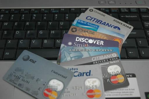 クレジットカードは必須アイテムである