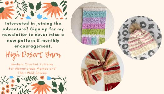 high desert yarn newsletter sign up