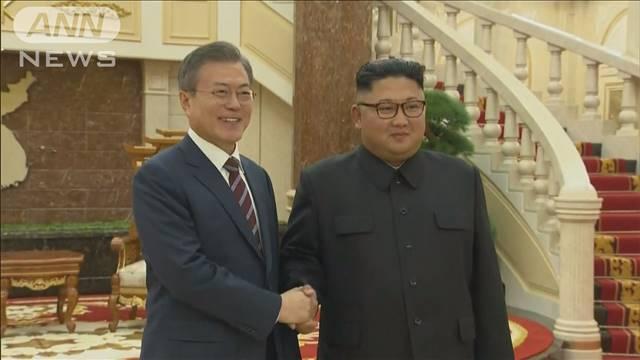 北朝鮮 韓国 対座しない 文大統領