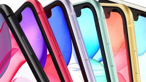 iPhone 11 Pro 値段 価格 発売日