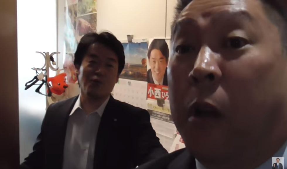 小西ひろゆき 立花孝志 N国党