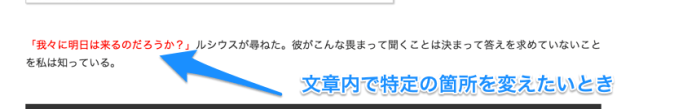 span_01