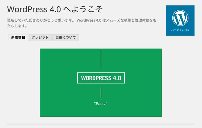 Wp 4 0 new 2
