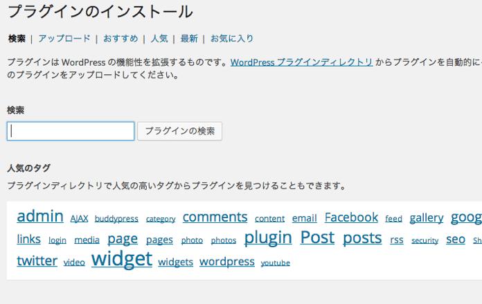Wp 4 0 plugin old 2
