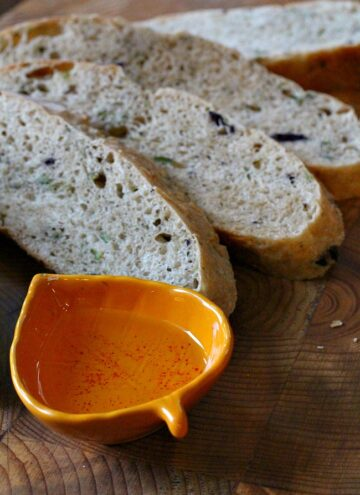 Olive Rosemary Bread. A beautiful homemade bread recipe.