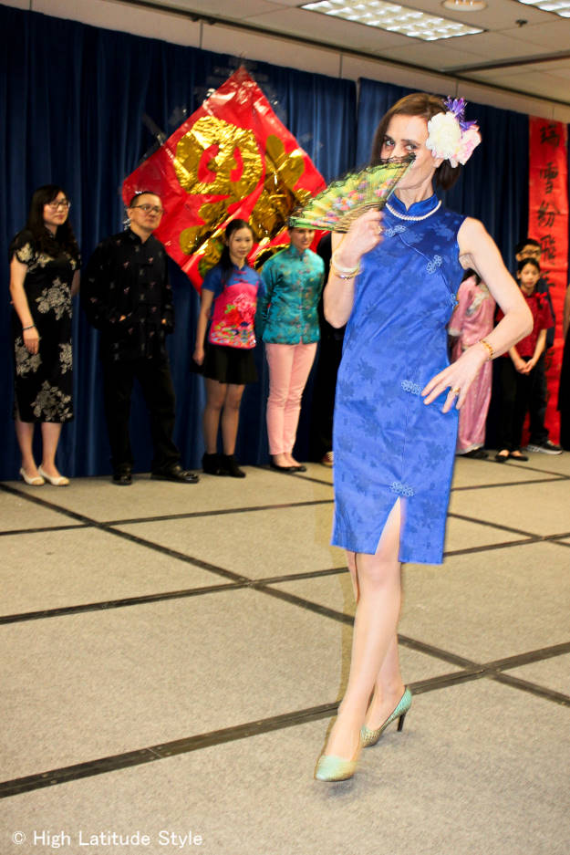 #over40model Chinese dress | High Latitude Style