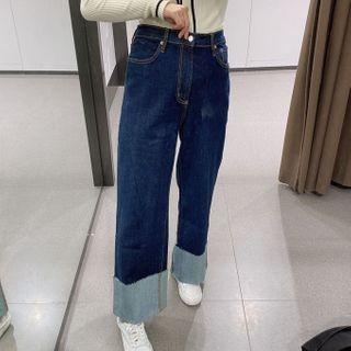 2021 trendy wide leg jeans