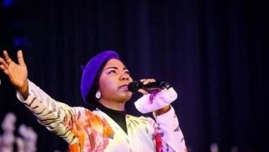 """Photo of Mercy Chinwo – """"Akamdinelu"""""""