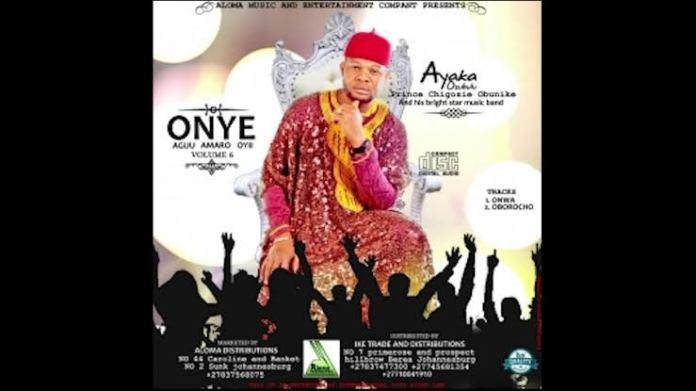 Ayaka Ozubulu - Onye Agu Amaro Oyii Vol 6 [Onwa Special] Egwu Ekpili Igbo Highlife Music