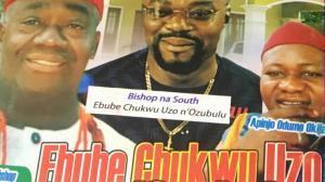 Apinjo Okenwa (Oduma Okija) - Onye Na Eme Ogo | Latest Igbo Highlife Music 2020