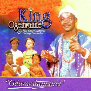 King Ogenwanne - Mgbe Nke Onye (Igbo Highlife Songs)