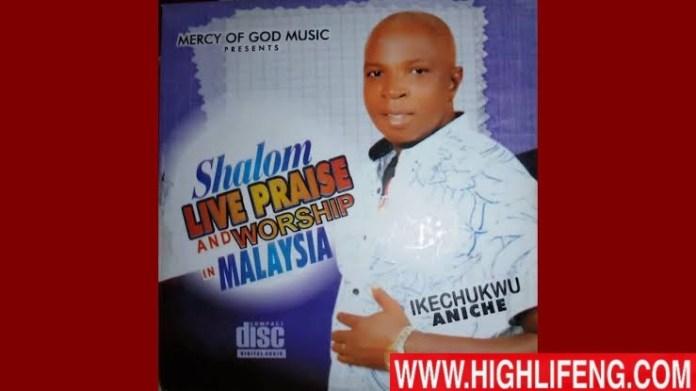 IKECHUKWU ANICHE - SHALOM LIVE PRAISE & WORSHIP | Latest Nigerian Gospel Songs 2020