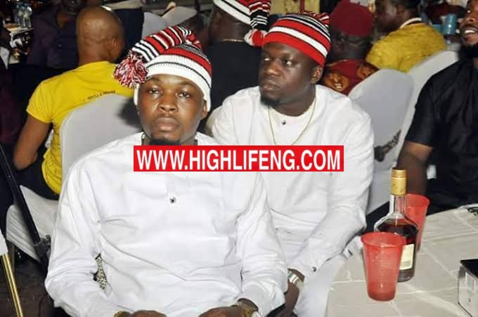 Umu Obiligbo - Nkasi Obi (Latest Igbo Highlife Music)