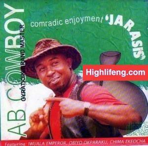 AB Cowboy - Jarasis (Gyration Music)
