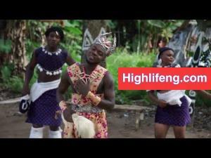 Onyeoma Tochukwu Nnamani - EZIOGOLI NWANYI DI NMA