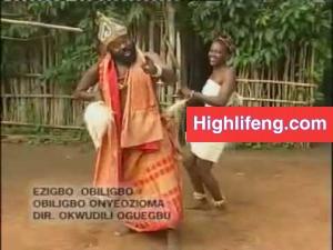 Chief Akunwafor Ezigbo Obiligbo - Ezigbo Obiligbo (Obiligbo Onyeozioma)