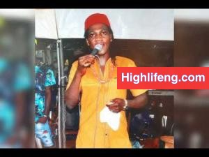Prince Chizoba (Alusi Egwu Umuleri) - Ndi Bulu Ebu