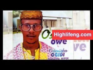 Odenigbo Ogidi - Osondi Owe (Nigerian Igbo Highlife Songs)