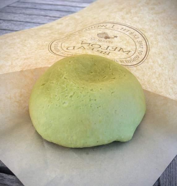 プレミアムメロンパン309円