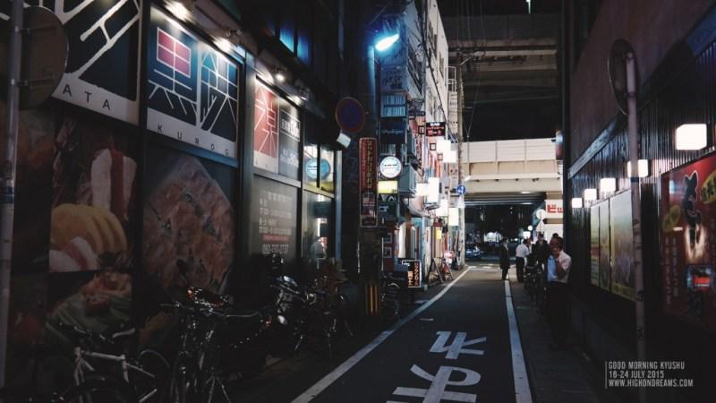 025_kyushu