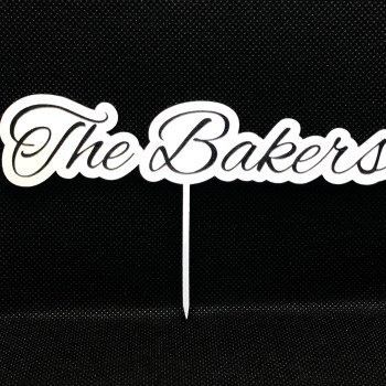 Black and White Cake Topper Design