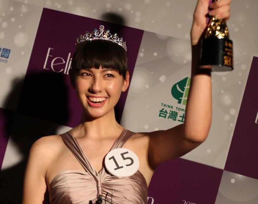Aspiring model excels in Taiwan competition