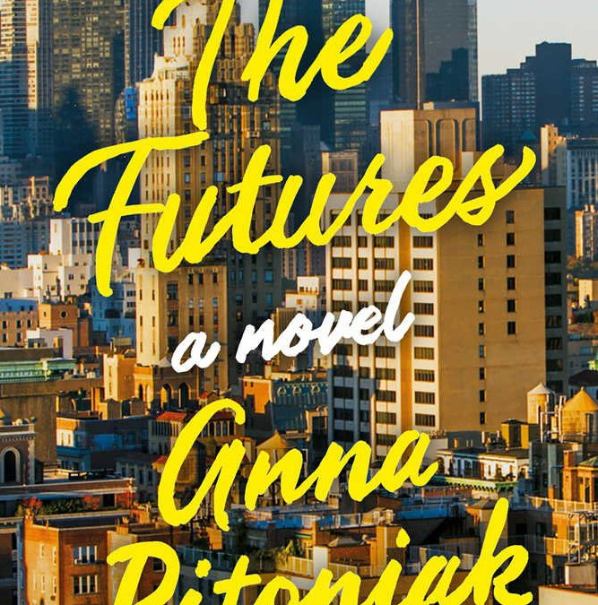 'The Futures': A relatable masterpiece
