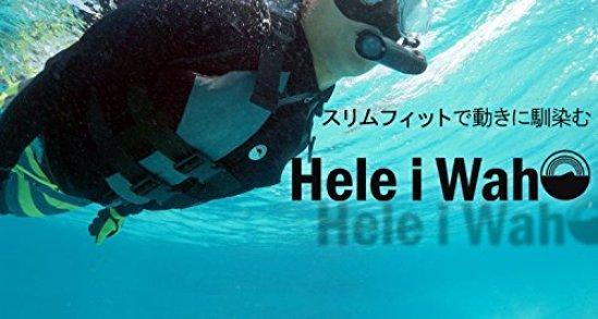 HeleiWaho(ヘレイワホ) シュノーケリングベスト