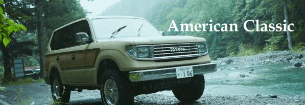 renoca American Classic
