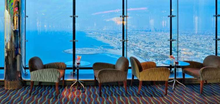Skyview Bar & Sahn Eddar - Burj Al Arab