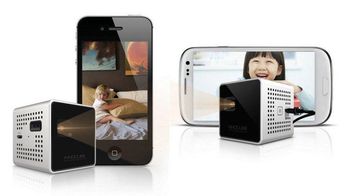 Projetor portátil Smart Beam, da SK Telecom