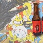 Cerveja: High-Tech Girl em modo artesanal