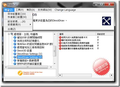 sshot-2010-10-04-[1]