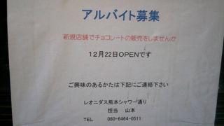 BEF9DE39-A167-42F3-A199-4E85BEA092F9.jpg