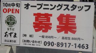 5C88810E-5F96-4546-B9B9-C584652549F6.jpg