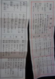 0F2C92B3-EFC3-4AD8-AB5D-88FF76D7A1B0.jpg