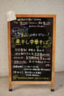 09DF1A8C-2B67-4D63-9A74-5D0BAB2B37BD.jpg