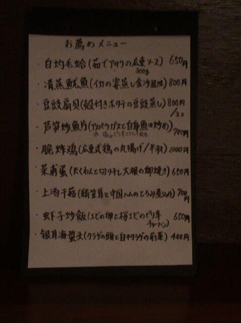 20150611015217917.jpg