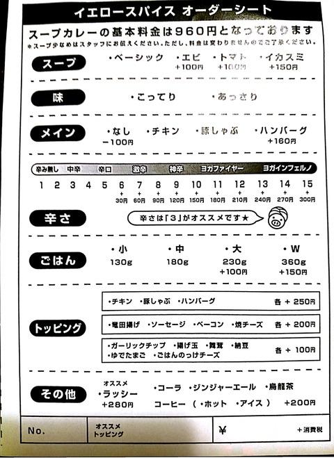 X2My7HdEPX19X76Vh4YMHML0