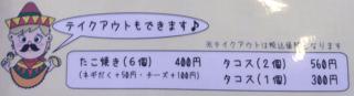 6AA395B1-1844-4784-A459-E0EF7A4E5C52.png