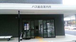 bb9043e6.jpg