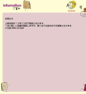 f2e4fbc8.jpg