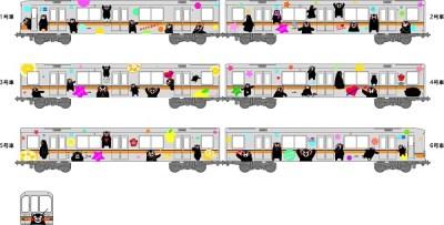 metroginzakumamoto_3
